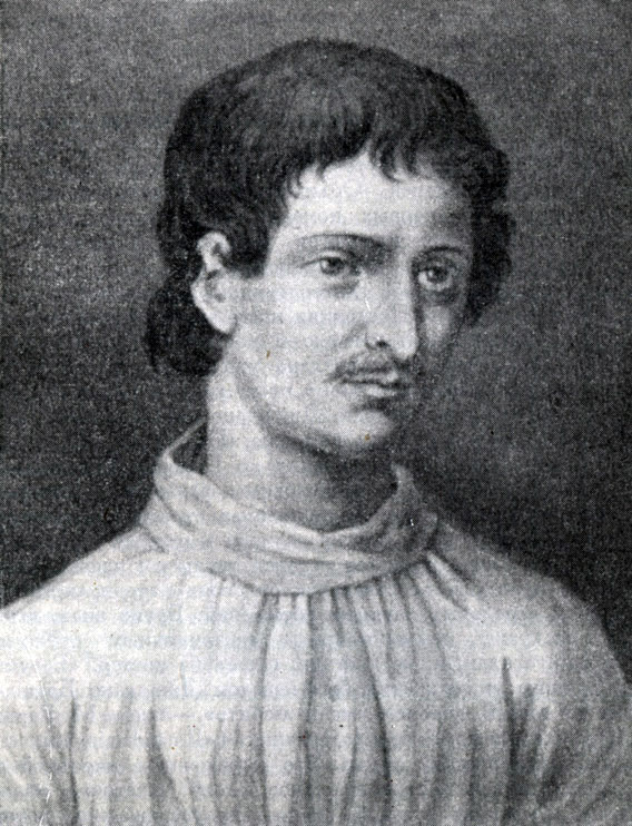 giordano bruno mathesis Yates (1964) has argued, part of what led to giordano bruno's burning at the stake was his advocacy of a new religion that would be centred on love and art together with magic and mathesis mathesis as a universal science was then not posited in opposition (as per would-be cartesian dream.