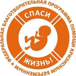 logo_pak-2-300x300