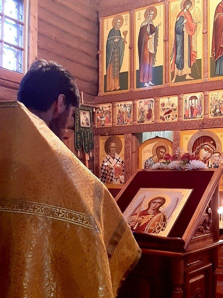 День памяти Собора Архистратига Михаила и прочих Небесных сил бесплотных