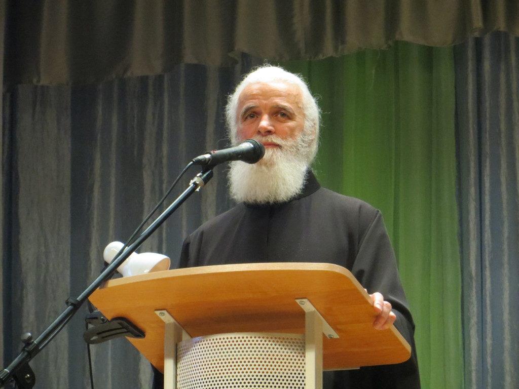 «Роль педагога в духовно-нравственном воспитании детей и молодежи».