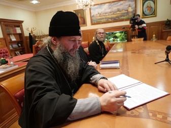 «Участие епархий в международном этапе образовательных чтений Русской Православной Церкви».