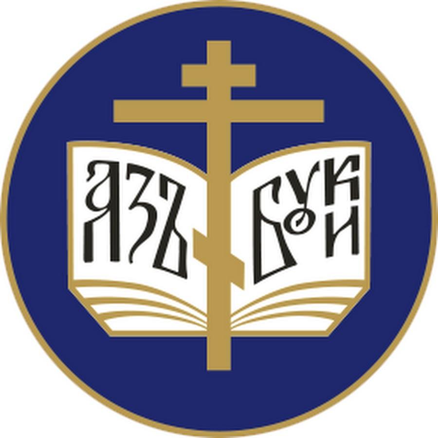 Полная программа мероприятий Направлений XXIХ Международных образовательных чтений