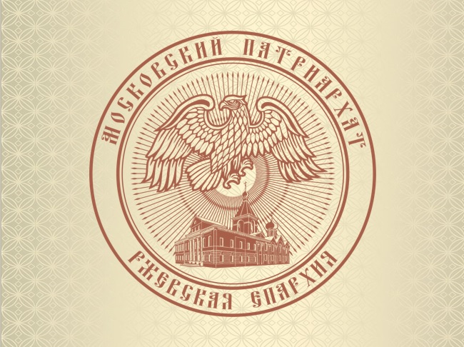 Поздравление епископа Ржевского и Торопецкого Адриана  в День знаний