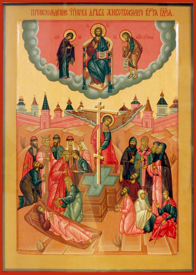 Медовый Спас в Кафедральном соборе